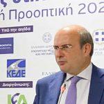 Κωστής  Χατζηδάκης: Τα  «κλειδιά» για την επανεκκίνηση της οικονομίας