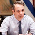 Πρωθυπουργός: Η Ελλάδα σήμερα ατενίζει το μέλλον με αυτοπεποίθηση