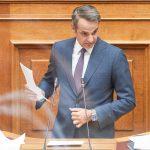 Το σημερινό νομοσχέδιο έρχεται να θωρακίσει την ελευθερία της δημόσιας έκφρασης των πολιτών