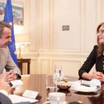 Συνάντηση του Πρωθυπουργού, με την Ekaterina Zaharieva
