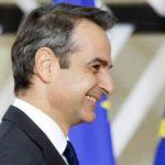Πρόκειται για μία ιστορική ημέρα για την Ευρώπη και μία σπουδαία ευκαιρία για την Ελλάδα