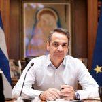 Το Σαββατοκύριακο ο Πρωθυπουργός θα επισκεφθεί την Άρτα και την Κέρκυρα