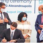 Gastrade : Συμφωνία  για την απόκτηση του 20%, από την Βουλγαρική εταιρεία BTG