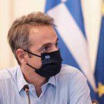 Πρωθυπουργός: Το εμβόλιο θα διατεθεί δωρεάν σε όλους τους Έλληνες πολίτες
