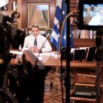 Ο Πρωθυπουργός στο CNN: Οι προκλήσεις της Τουρκίας δεν θα μείνουν αναπάντητες από την Ευρώπη