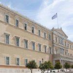 Βουλή: Κύρωση των συμφωνιών ΑΟΖ με Αίγυπτο και Ιταλία