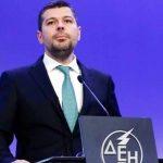ΔΕΗ: Σύμβαση με την EBRD για χρηματοδότηση ύψους 160 εκατ. ευρώ