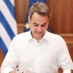 Παρουσία Μητσοτάκη-Μπορίσοφ,  οι υπογραφές για το έργο  Φυσικού Αερίου Αλεξανδρούπολης