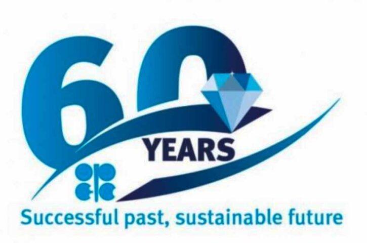 Τα εξήντα χρόνια  του ΟΠΕΚ