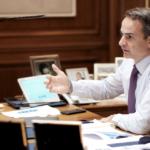 Συνεδρίαση του Υπουργικού Συμβουλίου,  μέσω τηλεδιάσκεψης