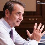 Πρωθυπουργός: Η Ελλάδα δανείστηκε με τη χαμηλότερη απόδοση στην ιστορία της – Χαιρετίζουμε την ψήφο εμπιστοσύνης