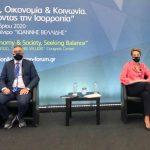 Αλ. Σδούκου: Τα έξι βήματα για την ενεργειακή μετάβαση της Ελλάδας