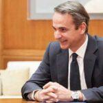 Ο Πρωθυπουργός, στο 15ο ετήσιο Greek Roadshow: Επενδύστε στο μέλλον της Ελλάδας