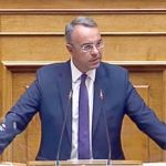 Στόχος μας είναι η στροφή της οικονομίας σε ένα νέο, βιώσιμο αναπτυξιακό πρότυπο για την Ελλάδα του αύριο