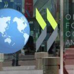 Τέσσερεις δράσεις ΟΟΣΑ για την στήριξη της οικονομικής ανάκαμψης στην Ελλάδα