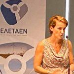 Αλεξάνδρα Σδούκου: Οι τρεις άξονες της ρύθμισης,  για τα θαλάσσια αιολικά πάρκα