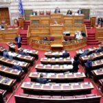 Ψηφίστηκε η τροπολογία για τις ιδιωτικοποιήσεις, της ΛΑΡΚΟ, της ΔΕΠΑ Υποδομών και του ΔΕΔΔΗΕ