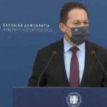 Στέλιος Πέτσας: Στρατηγικές επενδύσεις 13,4 δισεκ. ευρώ