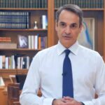 Πρωθυπουργός: Επιβάλλεται να θέσω εκ νέου την υγεία και την ασφάλεια των Ελλήνων πάνω από κάθε άλλη επιλογή