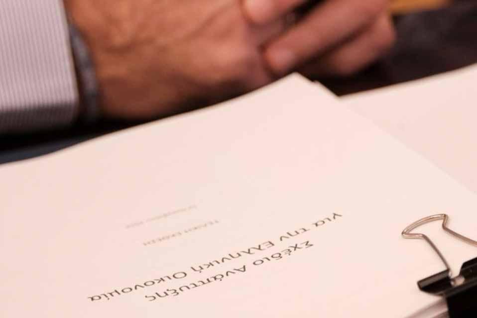 Η έκθεση «Πισσαρίδη» για την ανάπτυξη της Ελληνικής Οικονομίας