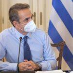 Ο Πρωθυπουργός, για την ανάπτυξη ελληνικού rapid test αντιγόνου