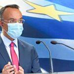 Η ελληνική κυβέρνηση θα συνεχίσει να αξιοποιεί τους εγχώριους και ευρωπαϊκούς πόρους