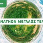 Βραβεία καινοτομίας Greenathon|AI4good Challenge