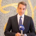 Πρωθυπουργός: Η Ελλάδα είναι ήρεμη δύναμη σταθερότητας, ασφάλειας και ευημερίας στην Ανατολική Μεσόγειο