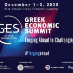 Οι ΗΠΑ θα συνεχίσουν να υποστηρίζουν επενδύσεις στην Ελλάδα