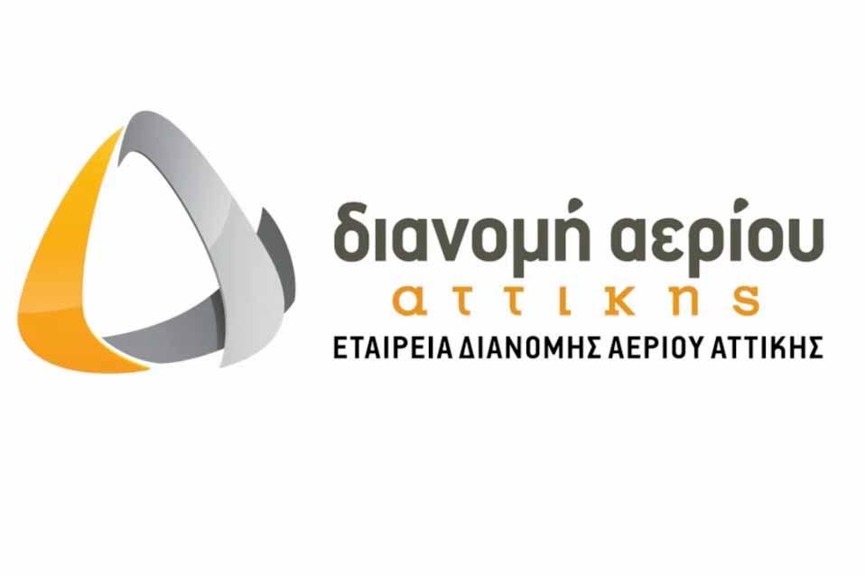 Π. Χατζηγιάννης: Σε νέα εποχή εισέρχεται η θέρμανση των νοικοκυριών της Αττικής