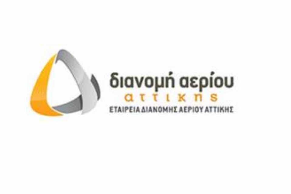 Η Εταιρεία Διανομής Αερίου Αττικής στηρίζει τους μαθητές του Δήμου Λυκόβρυσης- Πεύκης