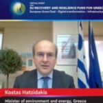 Κωστής Χατζηδάκης:  Οι 11 πρωτοβουλίες του ΥΠΕΝ που θα χρηματοδοτηθούν από το Ταμείο Ανάκαμψης