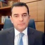 Ο Κώστας Σκρέκας, σε πολυμερή τηλεδιάσκεψη με τους Υπουργούς Ενέργειας έξι κρατών