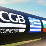 IGB:Η  κατασκευή και λειτουργία του έργου αναβαθμίζει τη γεωστρατηγική θέση της Ελλάδας