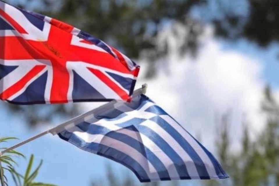 ΥΠΕΞ και ΑΑΔΕ για εισαγωγές εμπορευμάτων από το Ηνωμένο Βασίλειο