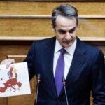 Πρωθυπουργός: Τα επόμενα βήματα είναι διατήρηση μέτρων, προσεκτικό άνοιγμα οικονομίας, εξέλιξη του εμβολιασμού