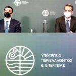 Προστασία του περιβάλλοντος, βιώσιμη ανάπτυξη, νέες θέσεις εργασίας
