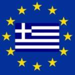 Στρατηγικές Κατευθύνσεις του Ελληνικού Σχεδίου Ανάκαμψης και Ανθεκτικότητας