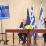 Υπογραφή Μνημονίου Κατανόησης μεταξύ Ελλάδας, Κύπρου και Ισραήλ