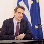 Υπογραφή δύο συμβάσεων, που θα χρηματοδοτήσουν «πράσινες» επενδύσεις  ύψους 875 εκατ.€