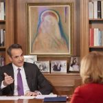 Πρωθυπουργός: Να βάλουμε ξανά την Ελλάδα σε μια δυναμική τροχιά ανάκαμψης