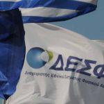 Μνημόνιο Συνεργασίας  Οργανισμού Λιμένος Ελευσίνας ΑΕ- ΔΕΣΦΑ ΑΕ