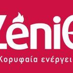 Η κορυφαία ομάδα της ZeniΘ αλλάζει το «story» της ενέργειας