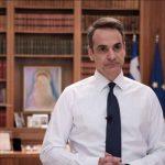 Πρωθυπουργός: Η ελπίδα που φέρνει το φετινό Πάσχα ας μας κρατήσει ενωμένους και αισιόδοξους