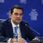 Η Ελλάδα είναι συμμέτοχος στο Ευρωπαϊκό Όραμα για ουδέτερο αποτύπωμα άνθρακα