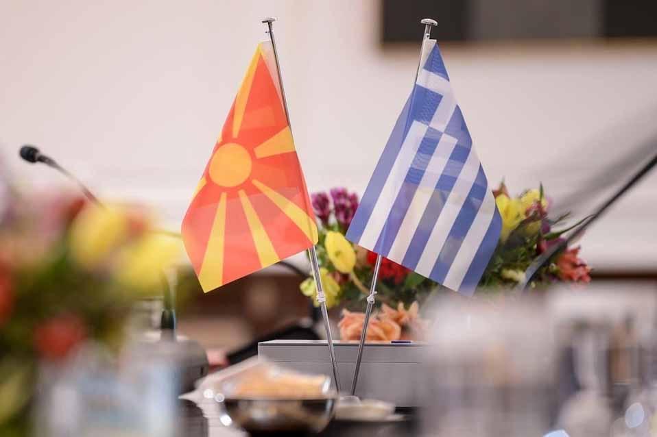 Συνάντηση Ζόραν Ζάεφ, με τη διοίκηση των Ελληνικών Πετρελαίων